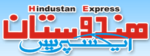 dailyhindustanexpress.com